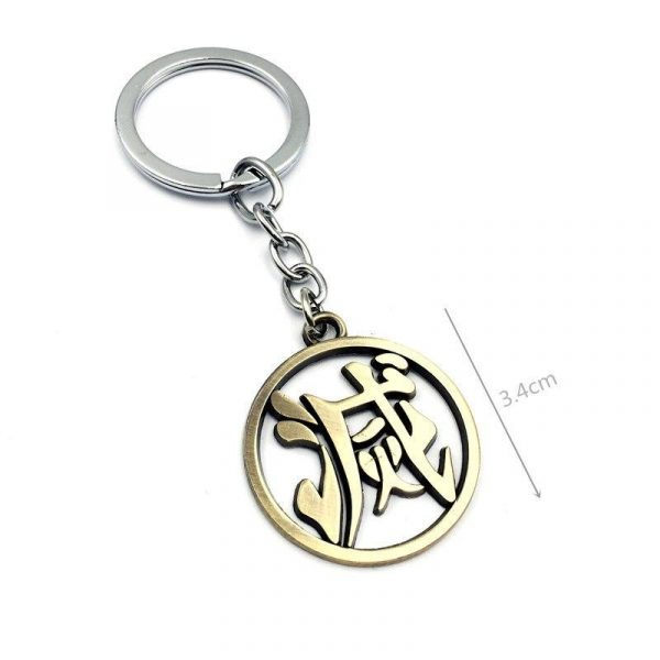 Demon Slayer Keychain </br> Destroy Kanji