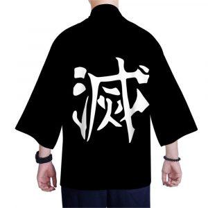 Demon Slayer Kimono Doma