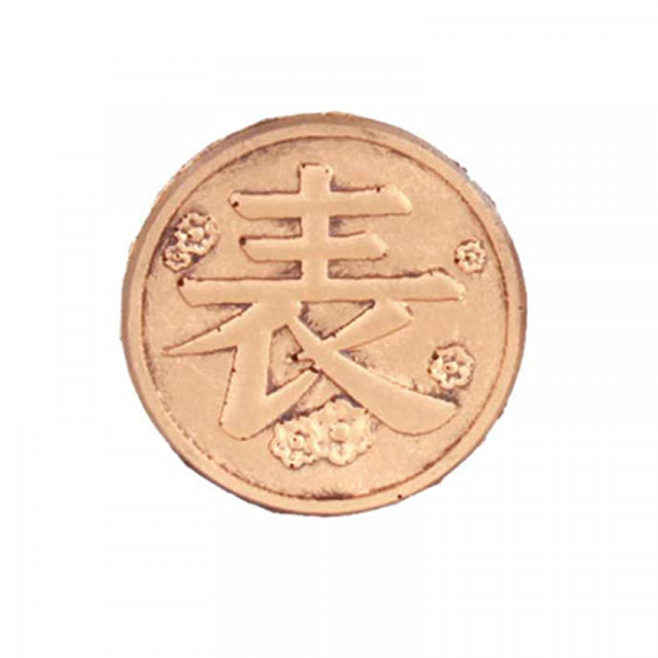 Demon Slayer Cosplay Coin