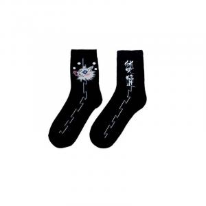 Demon Slayer Socks </br> Tanjiro