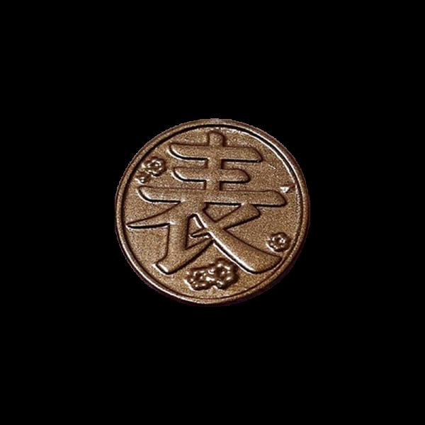 Demon Slayer Cosplay Kanao Coin